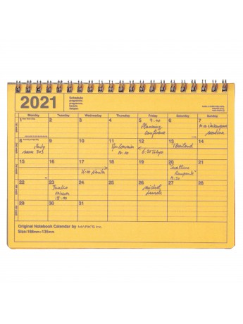 2020 Monthly Desktop Calendar S  Yellow - Mark's