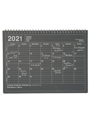 2020 Monthly Desktop Calendar Size M Black - Mark's
