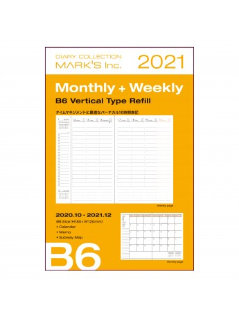 Diary Refill Weekly Planner 2021 B6 Vertical Type 16 Hour Base - Mark's