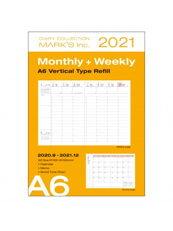 2021 Compact A6 Type Vertical Agenda Refill 16H Time Base - Mark's