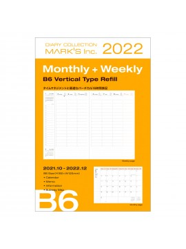 2022 Compact B6 Type Vertical Agenda Refill 16H Time Base - Mark's