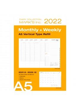 2022 Diary A5 / Refill