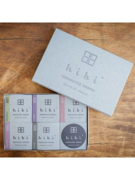 Gift Box of 5 small boxes of incense - hibi