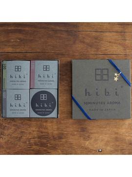 Gift Box Grey of 3 small boxes of incense - hibi