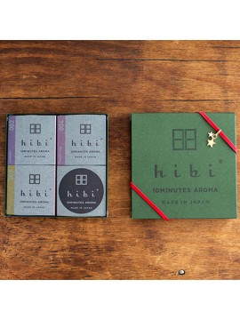 Gift Box White of 3 small boxes of incense - hibi