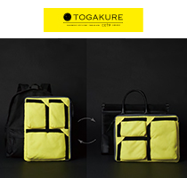 Tagakure light pouches